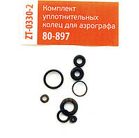 Комплект уплотнительных колец 80-897 Miol ZT-0330-2