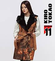 11 Kiro Tokao   Японская весенне-осенняя жилетка 8255-1 коричневый