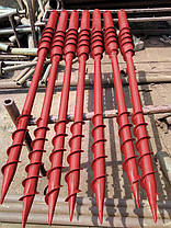 Геошурупы Ø 102 мм длинна 3,0 м, фото 3