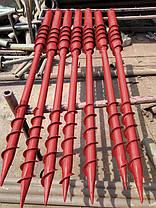Геошурупы Ø 102 мм длина 5,5 м, фото 2