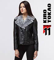 11 Киро Токао | Женская японская куртка весна-осень 4970 черный-серый