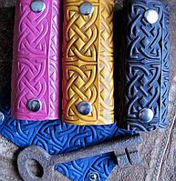 Чехол для ключей с карабинами кожаный Кельтский узор
