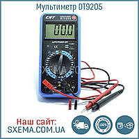 Мультиметр CHY DT9205A с автовыключением