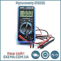 Мультиметр CHY DT9205A с автовыключением , фото 1