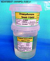 Эпоксидная смола CHS Epoxy-619 для люминофора