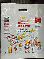 Пакет банан 30х40, 50 мкм.  с логотипом. min тираж -100 шт