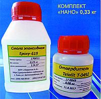 """Ювелирная эпоксидная смола Epoxy-619 """"нанокомплект"""""""
