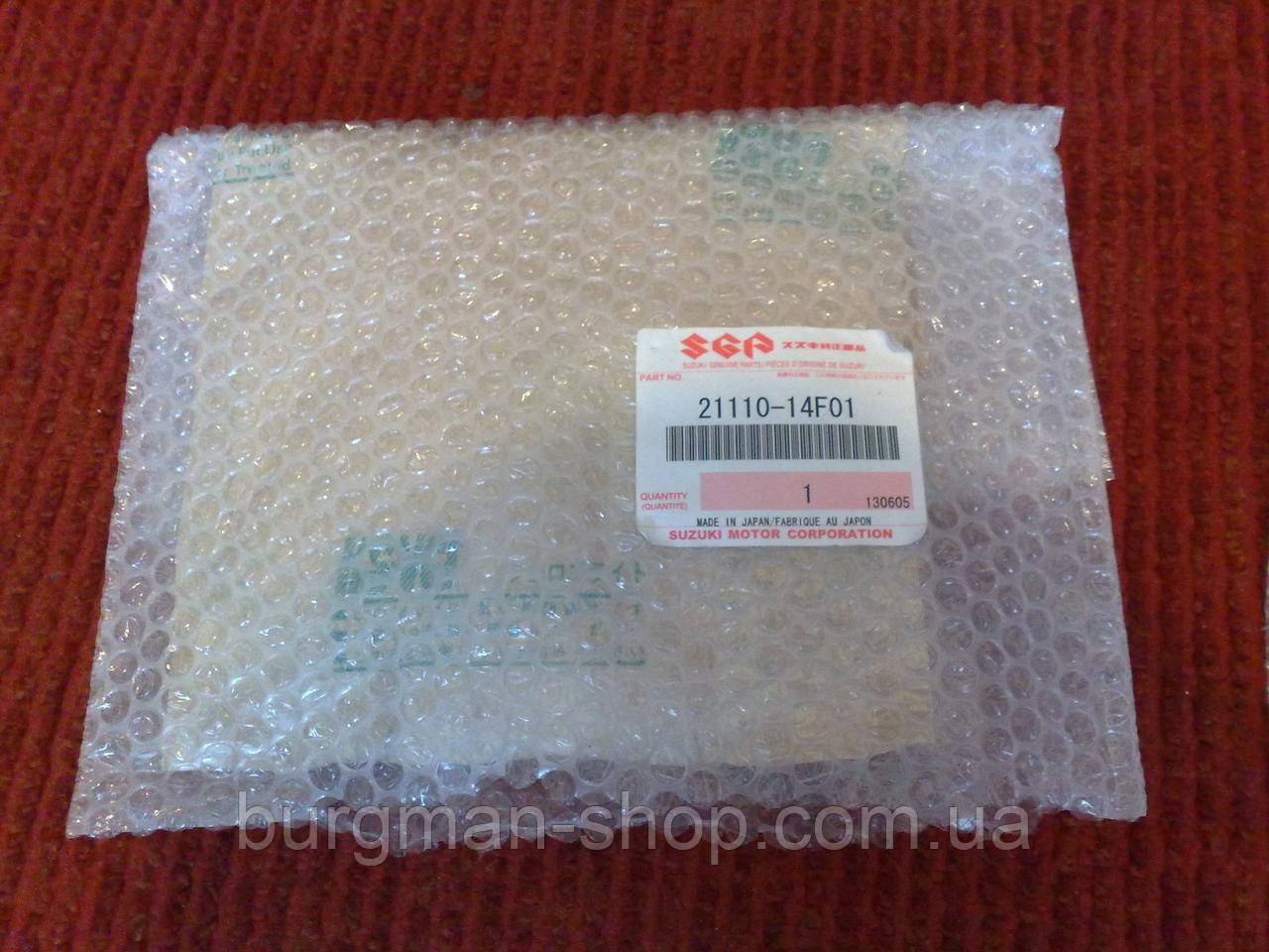 Крыльчатка вариатора 200сс 07-10г / 250сс 98-06г Suzuki Burgman 21110-14F01