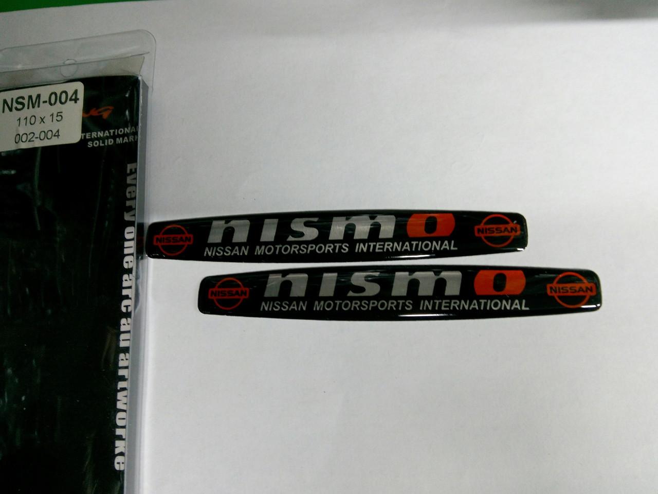 Силиконовые 3D наклейки NISMO  110х15 мм  2шт.
