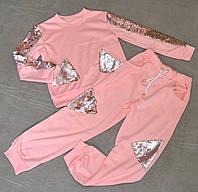 Детский спортивный костюм на девочку с паетками перевертыш 152-158, фото 1