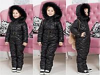 Зимний комбинезон для девочки рост 86-116