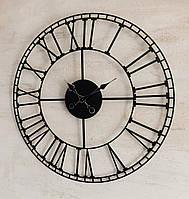 Часы настенные металлические в стиле лофт - Rome 60