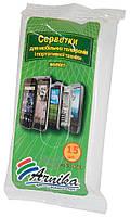 Cалфетки Арника для мобильных телефонов и портативной техники 15 штук влажные (30664)