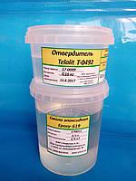 Ювелирная эпоксидная смола CHS Epoxy-619 для бижутерии