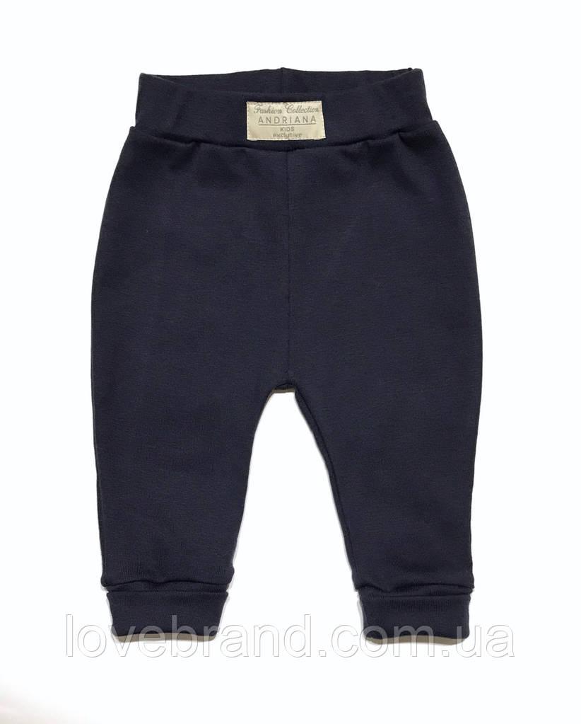 Легкие штанишки для мальчика  Fashion Collection Andriana Kids  в темно-синем цвете 68 см