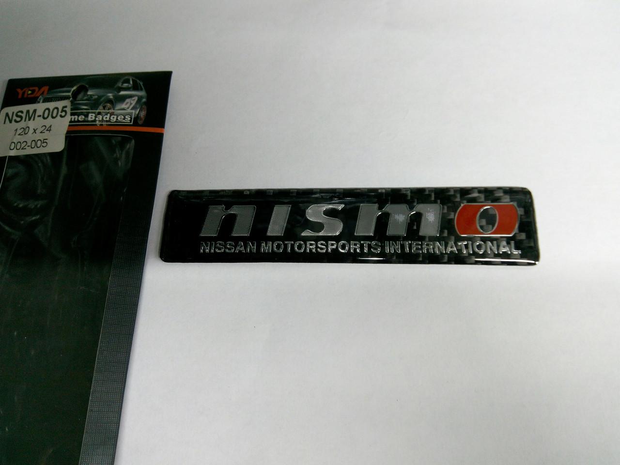 Силиконовые 3D наклейки NISMO  120х24 мм