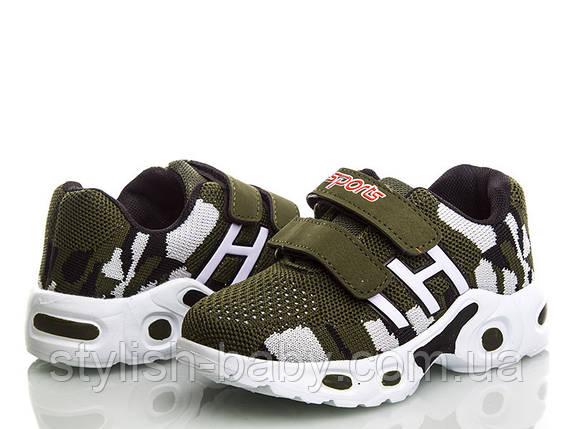 Детская обувь оптом в Одессе. Детская спортивная обувь бренда СВТ.Т - Meekone для мальчиков (рр. с 26 по 31), фото 2
