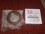 Подшипник колокола сцепления 400сс 99-16г Suzuki Burgman SkyWave 09262-35064, фото 2