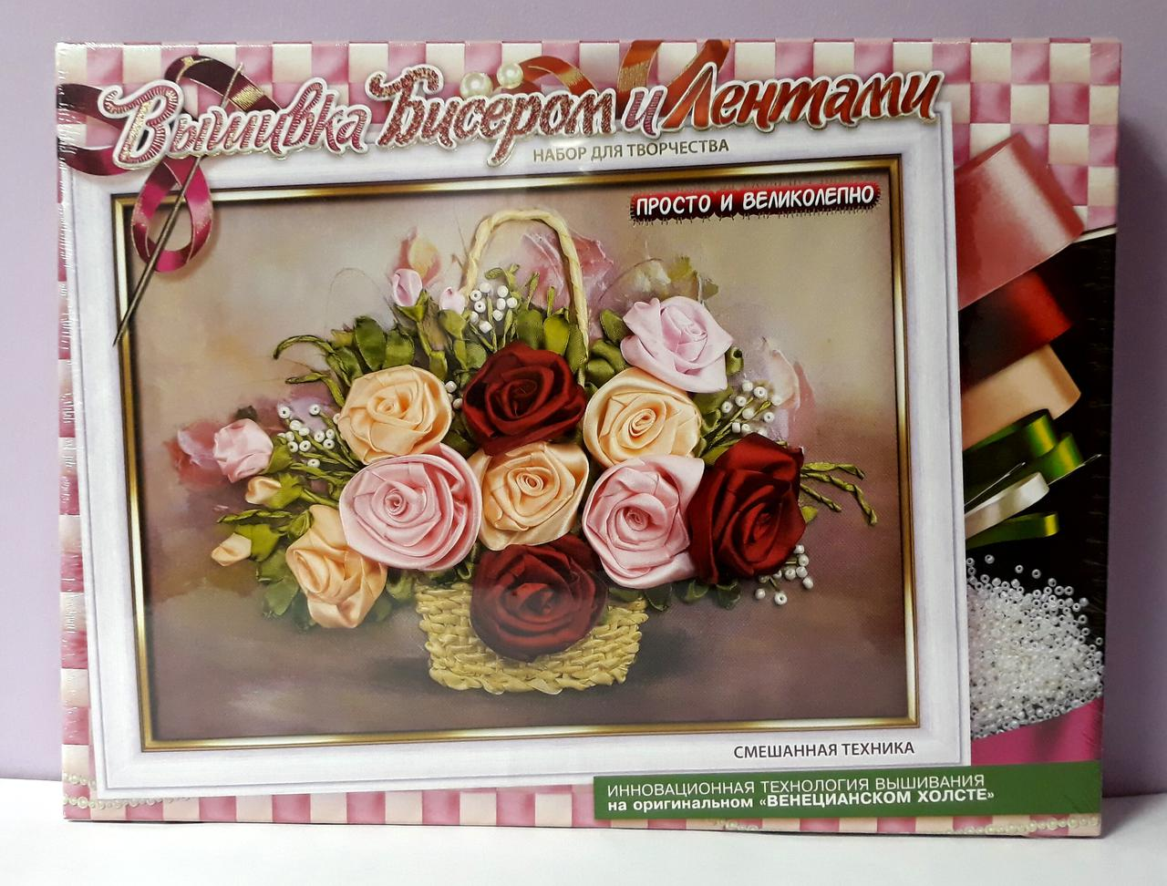 Вышивка Бисером и лентами: Розы БВ-01Р-08 Danko-Toys Украина