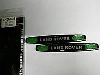 Силиконовые 3D наклейки LAND ROVER