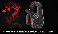 Гарнитура для компьютера Redragon Excidium