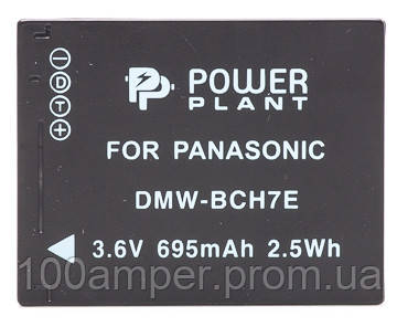 Аккумулятор PowerPlant Panasonic DMW-BCH7E 695mAh