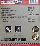 Бензокоса Мінськ МБТ-6100, фото 10