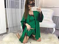 Комплект ночнушка+халат+пижама(майка+шорты)