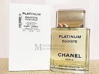 Оригинал Chanel Egoiste Platinum edt 100 ml m TESTER Туалетная Мужская