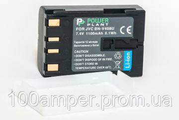 Аккумулятор PowerPlant JVC BN-V408 1100mAh