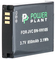 Аккумулятор PowerPlant JVC BN-VH105 850mAh
