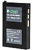 Аккумулятор PowerPlant JVC BN-VM200 700mAh