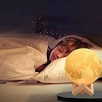 """3D светильник """"Луна"""" 15 см"""