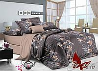 Комплекты белья из сатина.1,5-спальный комплект постельного белья сатин.Постельное белье полуторное. Постель.
