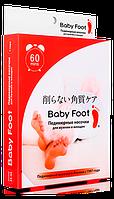 Baby Foot/ Бейби Фут Педикюрные носочки 1 пара