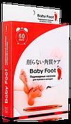 Педикюрные носочки Baby Foot  Бейби Фут 1 пара (672680)
