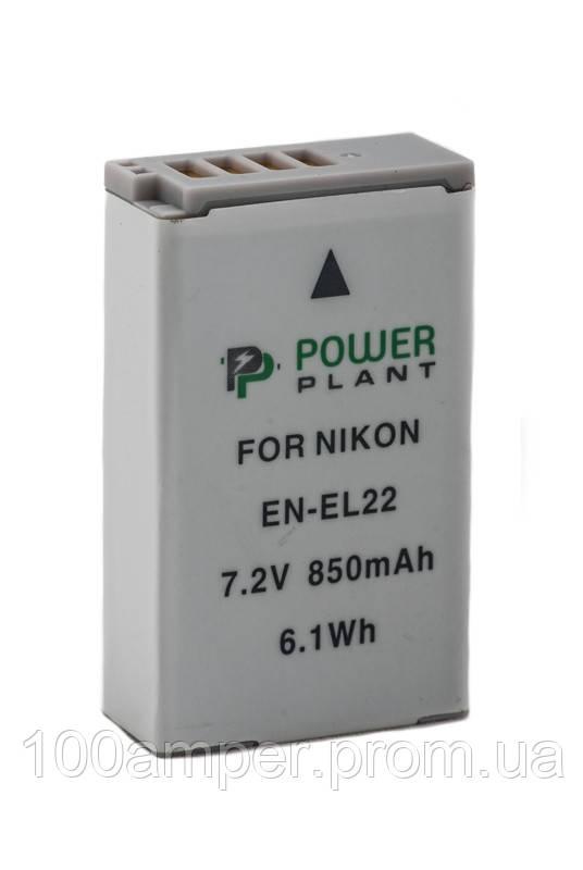 Аккумулятор PowerPlant Nikon EN-EL22 850mAh