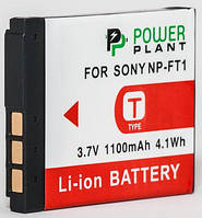 Aккумулятор PowerPlant Sony NP-FT1 1100mAh