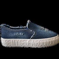Слипоны X-MMM Jeans, фото 1