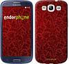 "Чехол на Samsung Galaxy S3 i9300 Чехол цвета бордо ""2659c-11-532"""