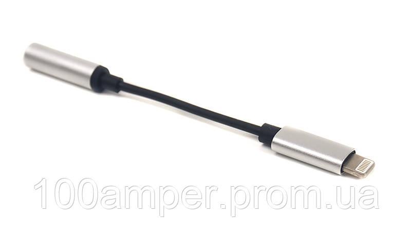 Аудио-переходник PowerPlant Lightning - Jack 3.5 мм, 0.1 м