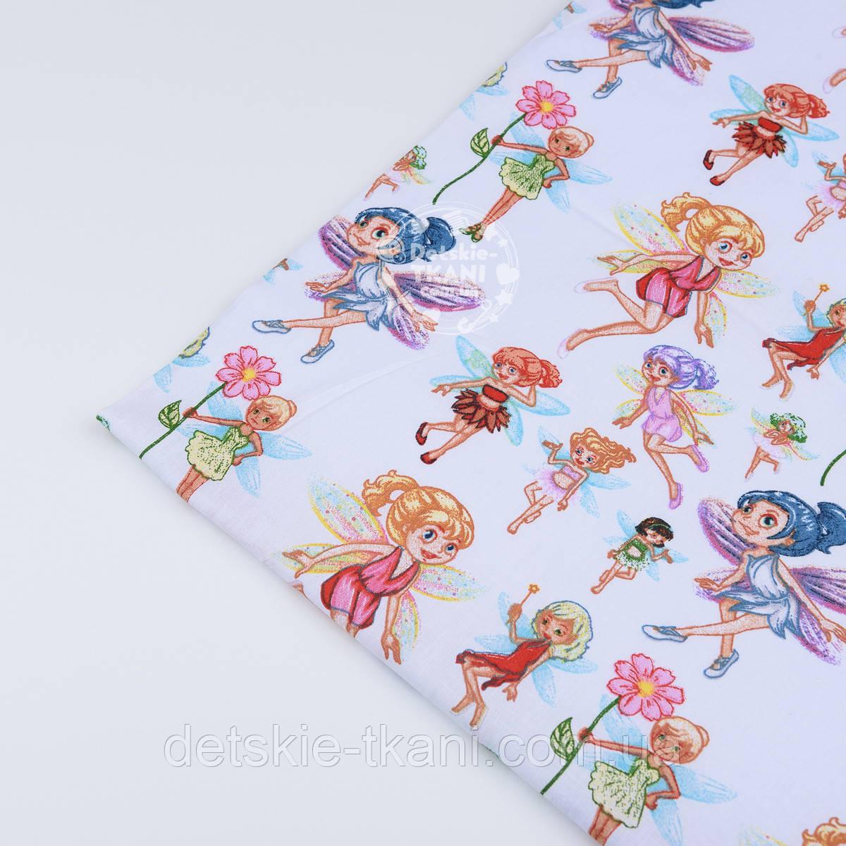 """Отрез ткани """"Цветочные феи"""" на белом фоне,  №1244а размер 62*160"""