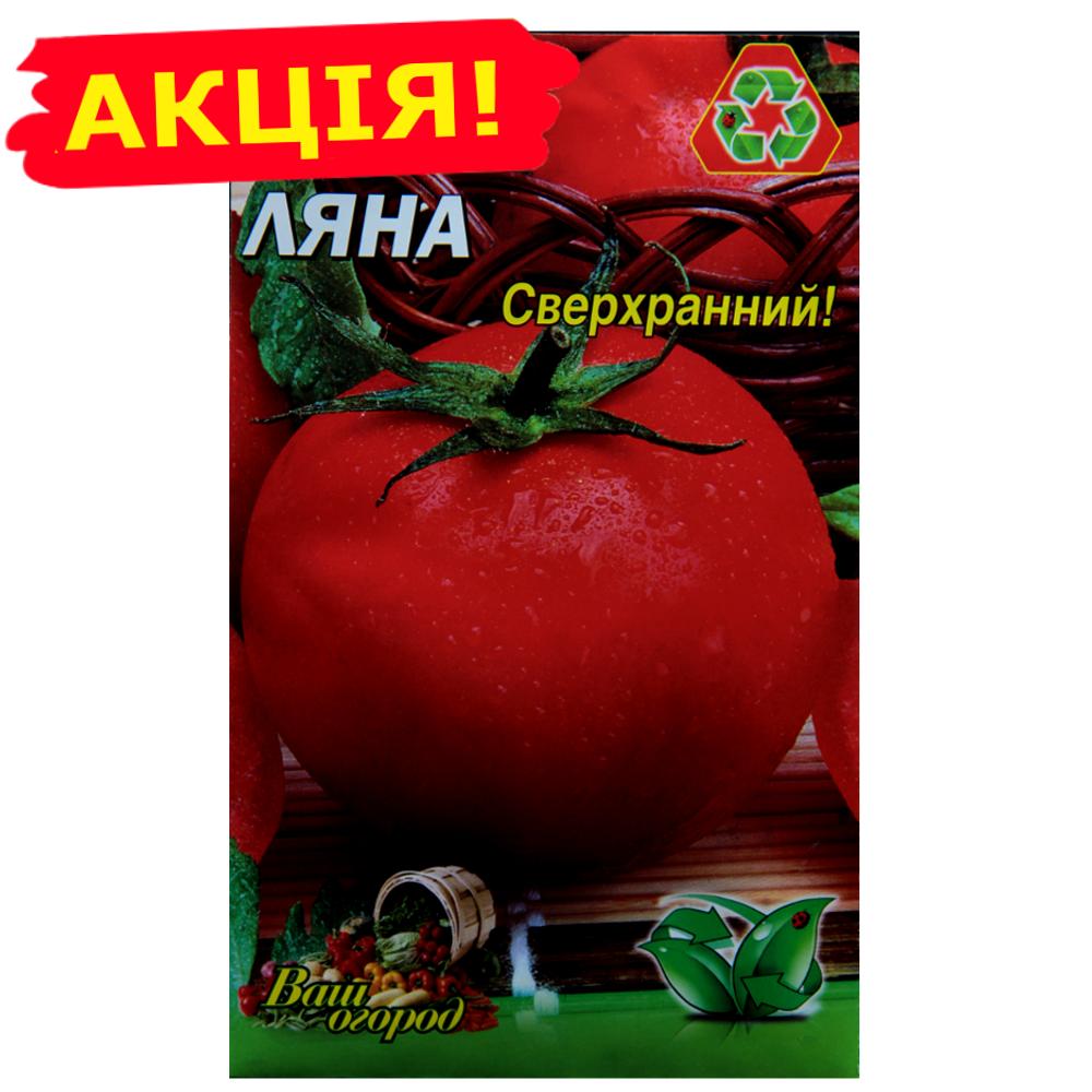 Томат Ляна семена, большой пакет 3 г