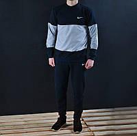 Спортивный Костюм Найк сине-серый