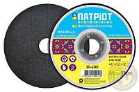 Отрезной диск Патріот по металлу 300 x 2.8 x 32 () 17-150