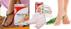 Педикюрные носочки Baby Foot  Бейби Фут 1 пара (672680), фото 2