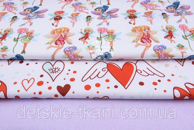 Ткань с цветочными феями