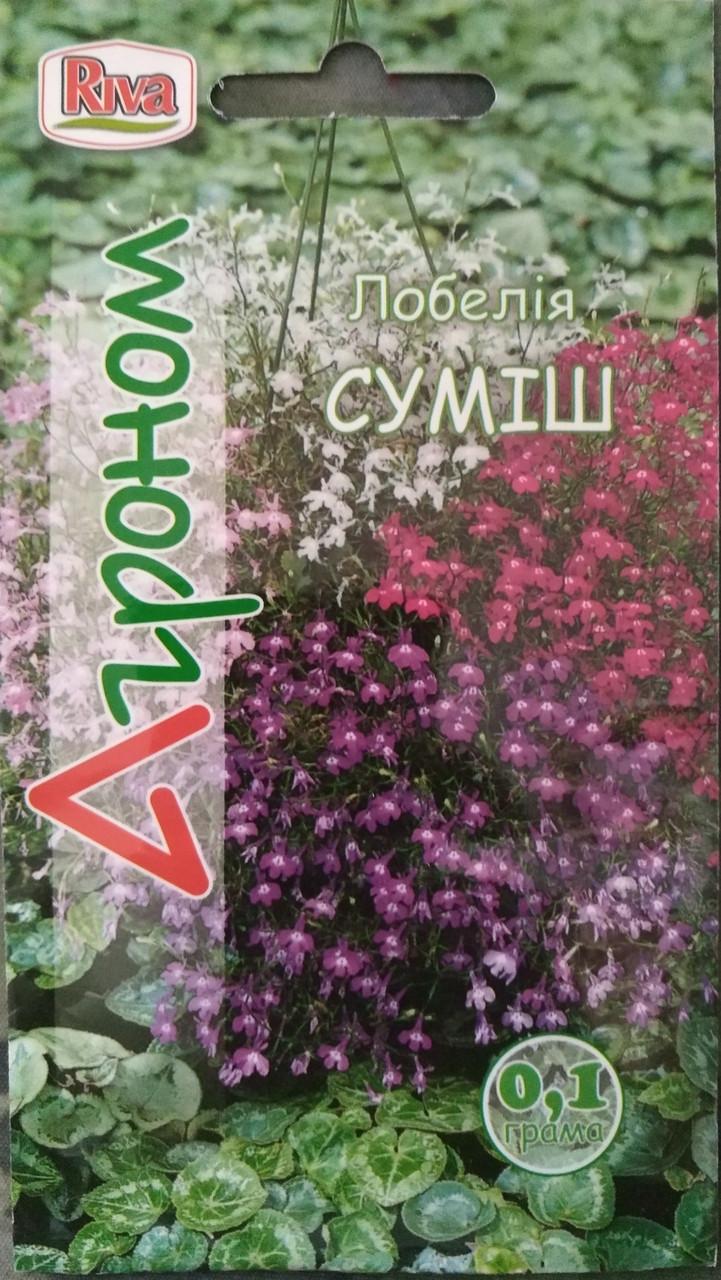 Семена «Лобелия Белоснежка» 0,1г