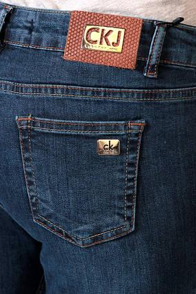 e956a43bece9 Джинсы женские Calvin Klein 125 2no