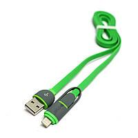 Кабель PowerPlant Quick Charge 2A 2-в-1 flat USB 2.0 AM – Lightning/Micro 1мgreen
